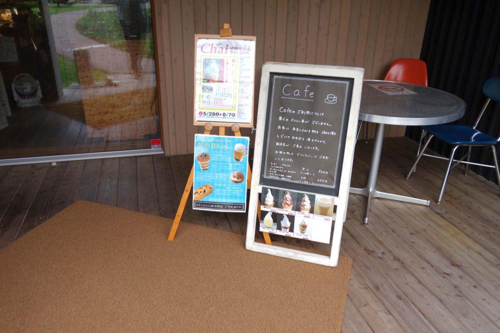 トテッポ工房 カフェのメニュー
