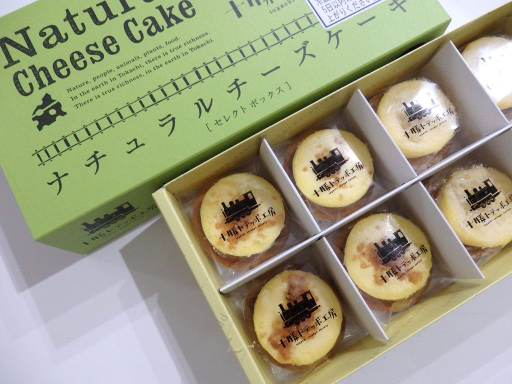 トテッポ工房 チーズケーキ セレクトボックス