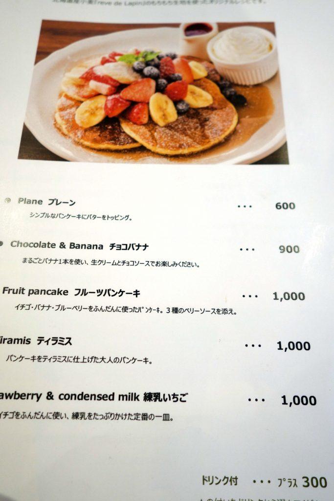 パンケーキ、ドルチェ用メニュー