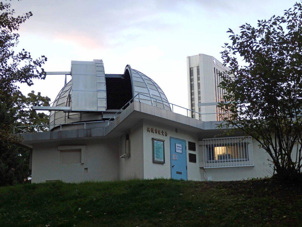 札幌市天文台