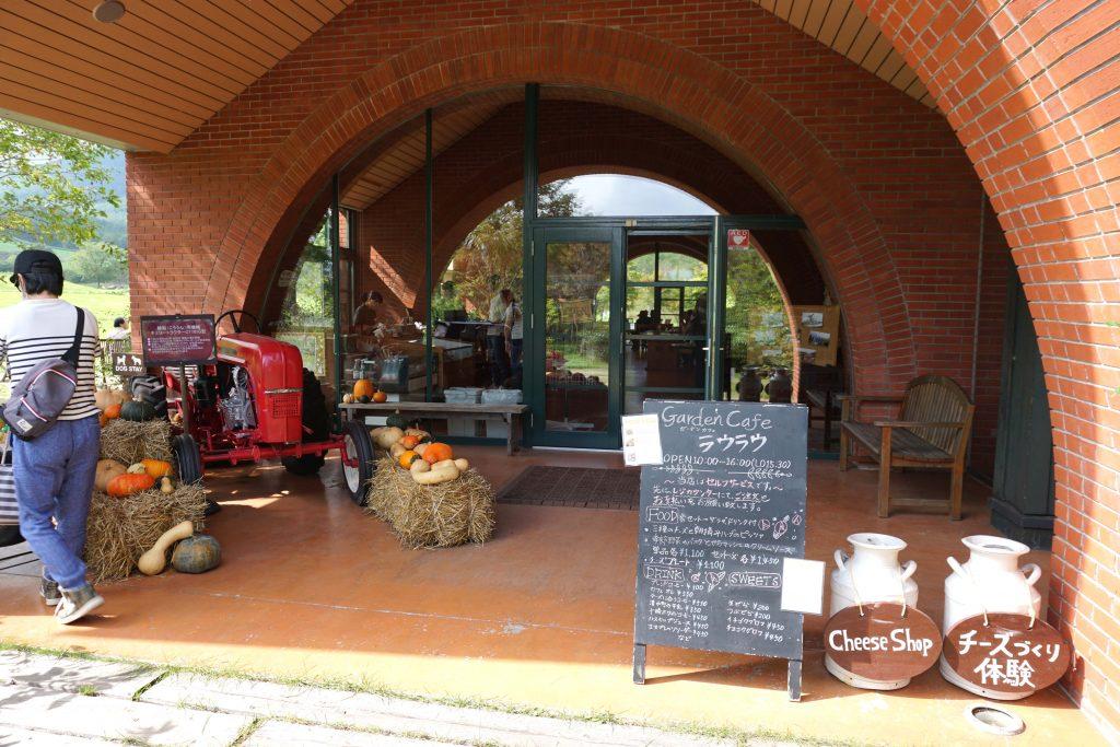 ガーデンカフェ ラウラウ エントランス