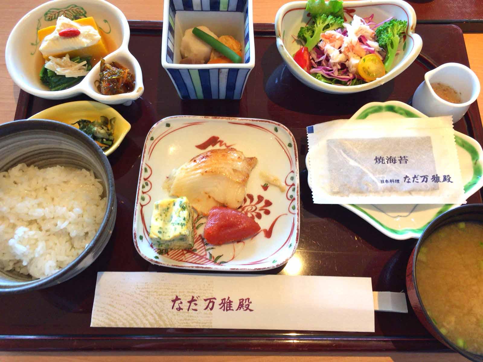 白米の朝定食