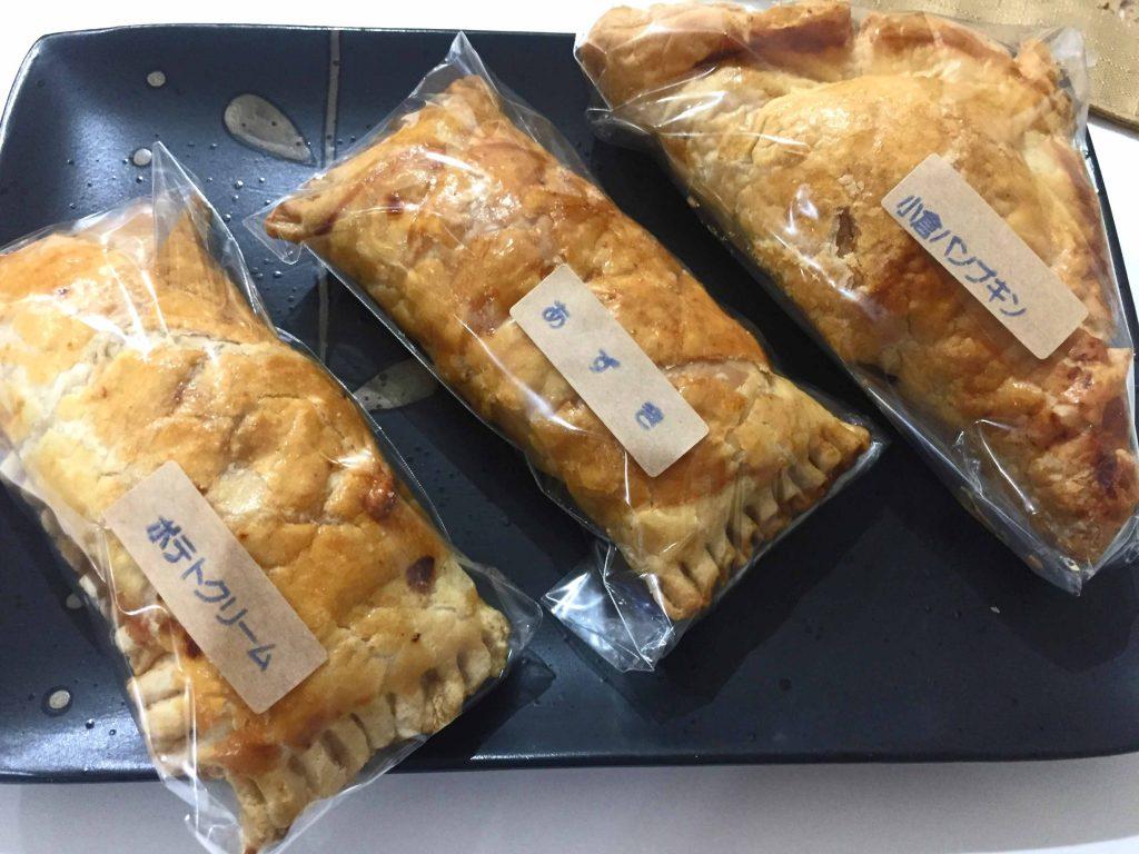 3種のパイ