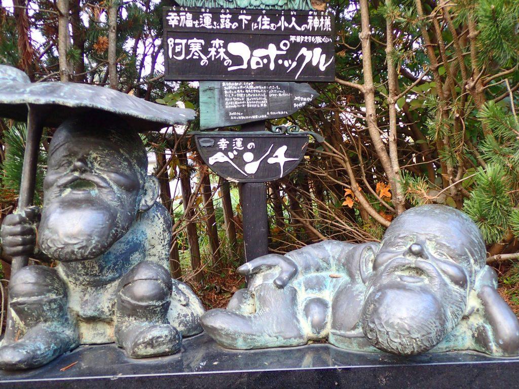 阿寒の森のコロポックル像