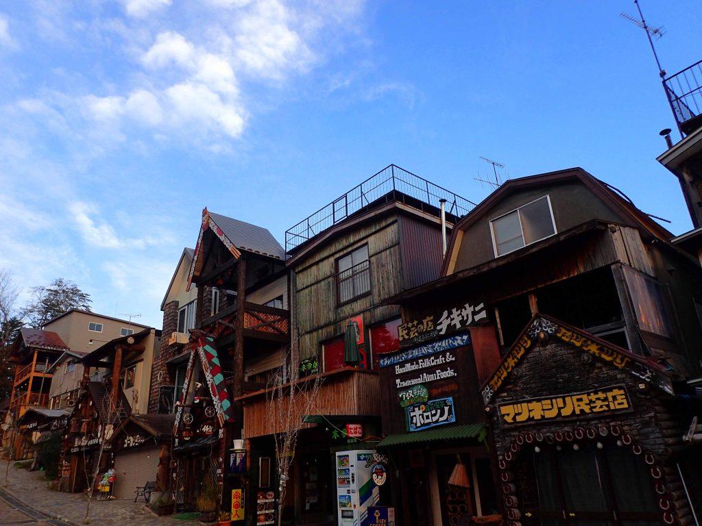 アイヌコタン 店舗2