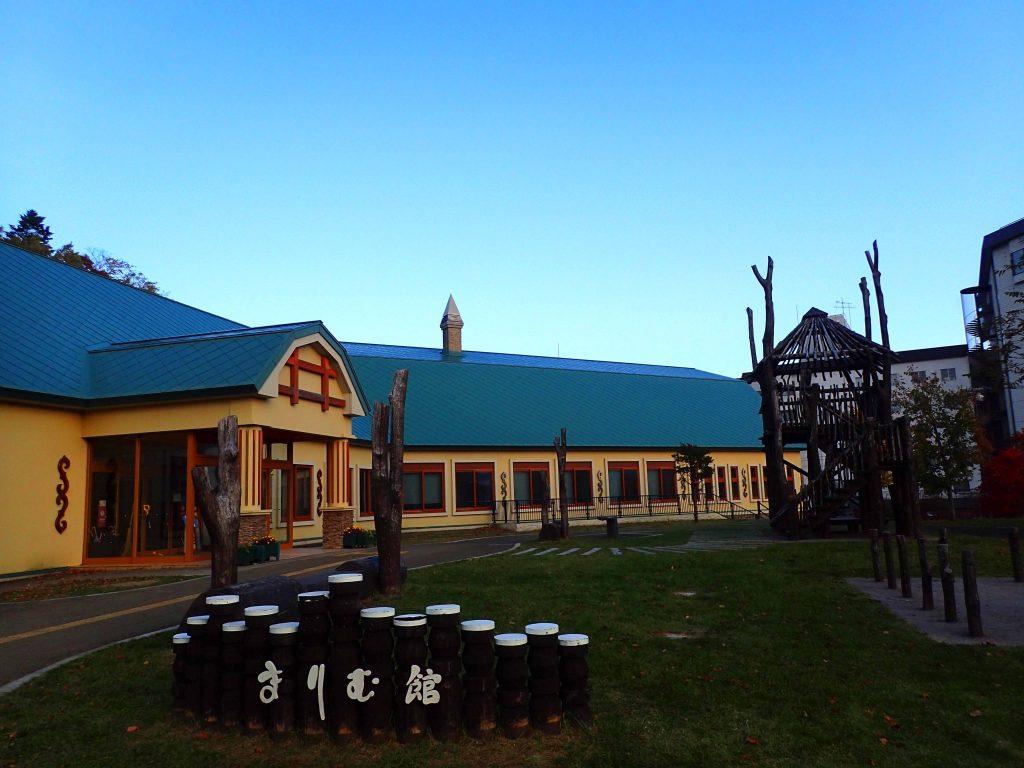 阿寒湖まりむ館2