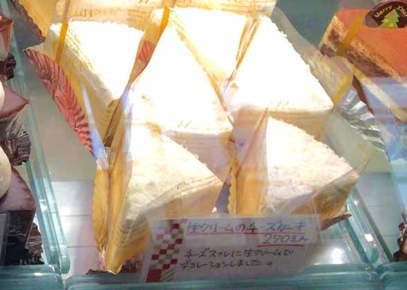 生クリームのチーズケーキ