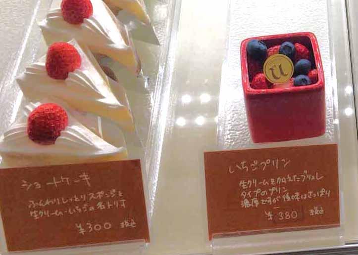 ショートケーキほか