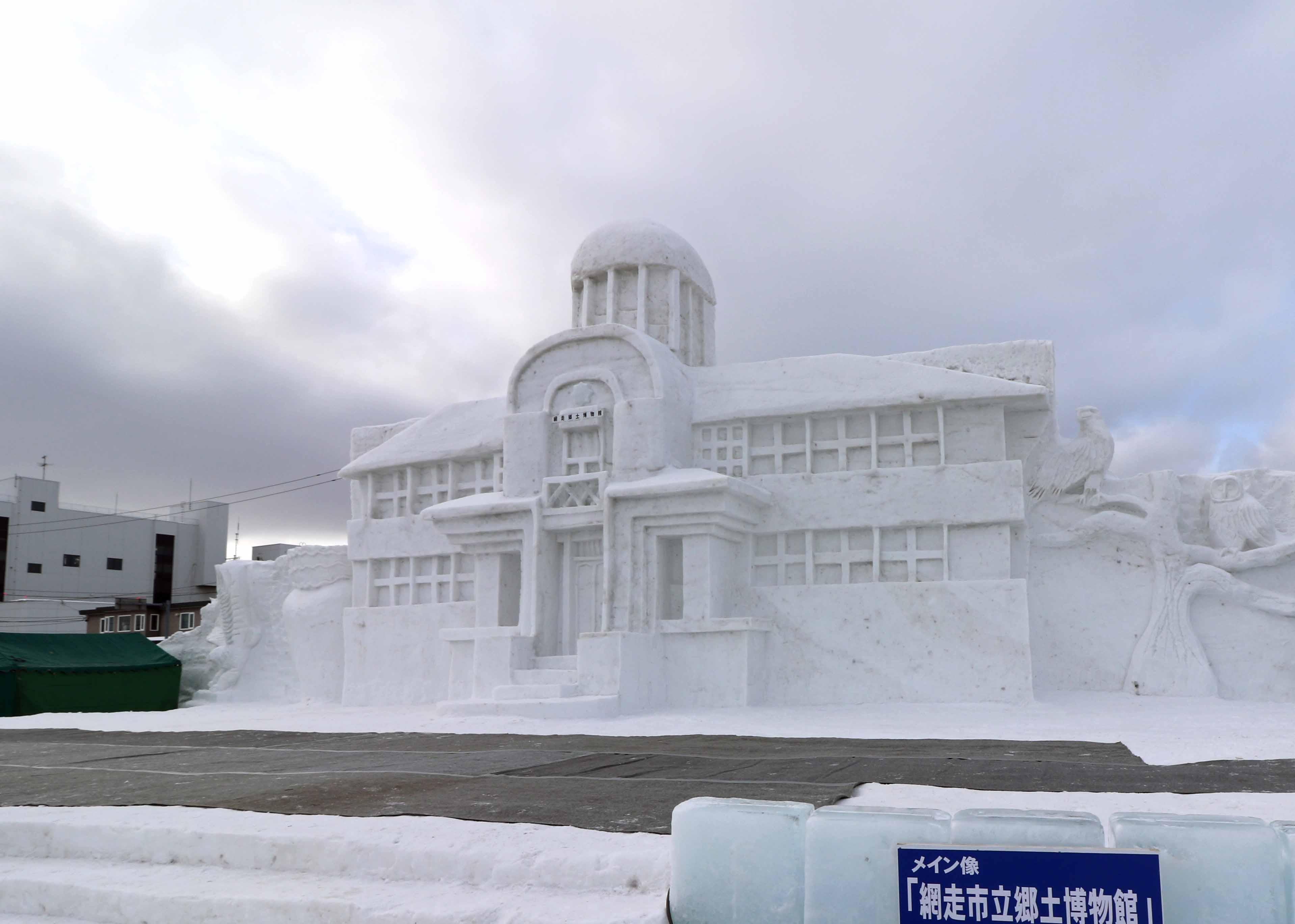 メインの雪像「網走市立郷土博物館」