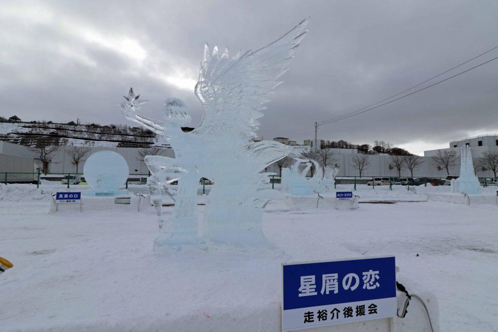 氷像:星屑の恋