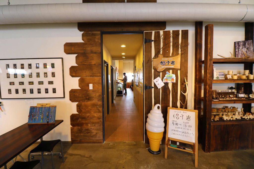 カフェ「帽子岩」 入り口