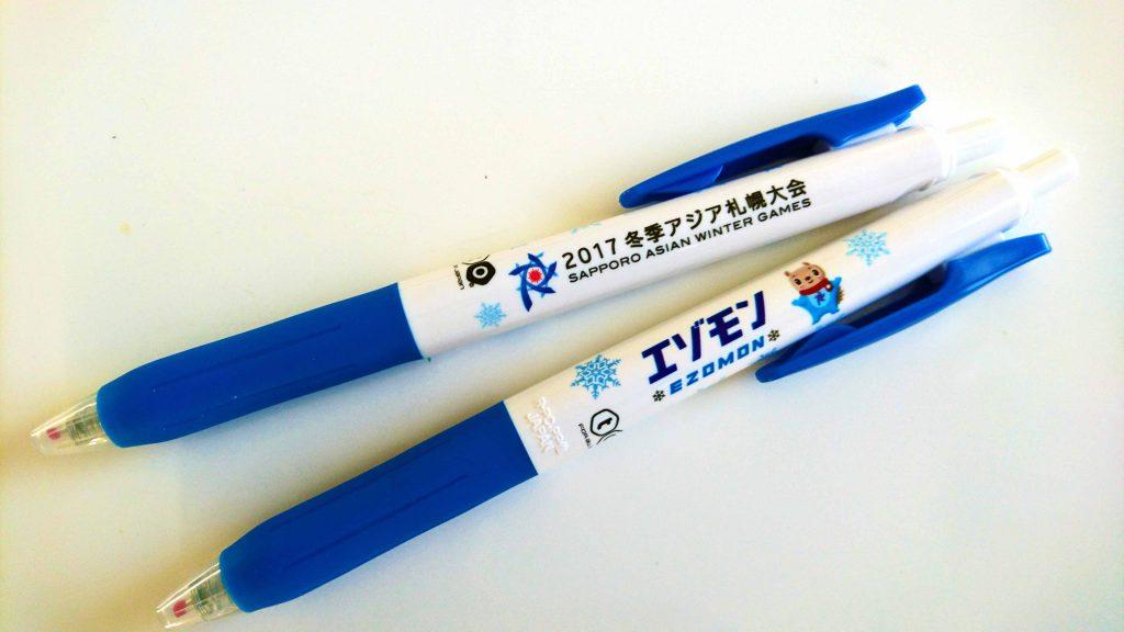 エゾモンのボールペン