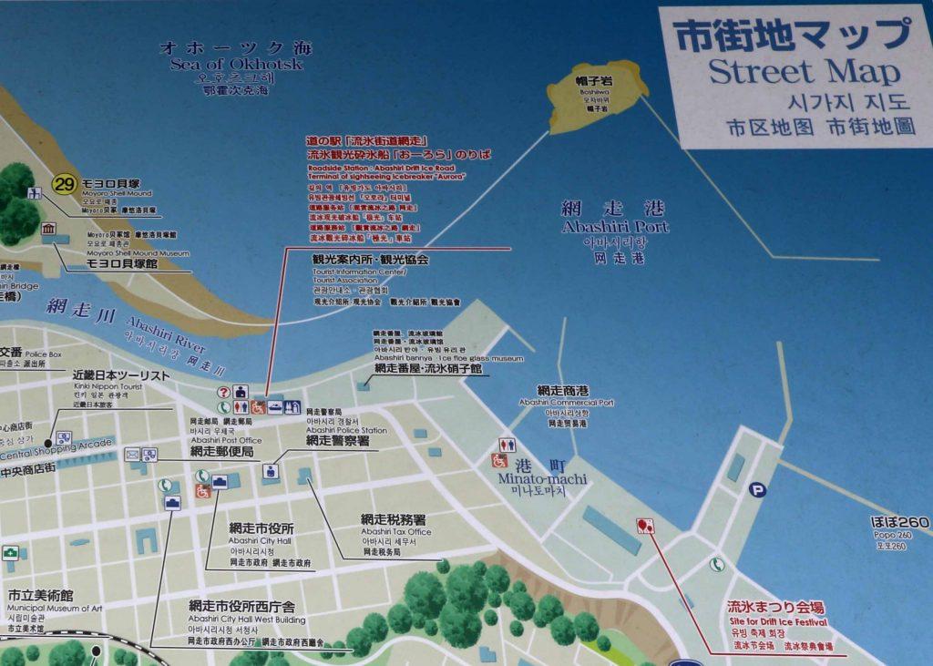 網走の市街地マップ