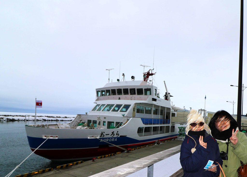 とりあえず乗船前の記念撮影