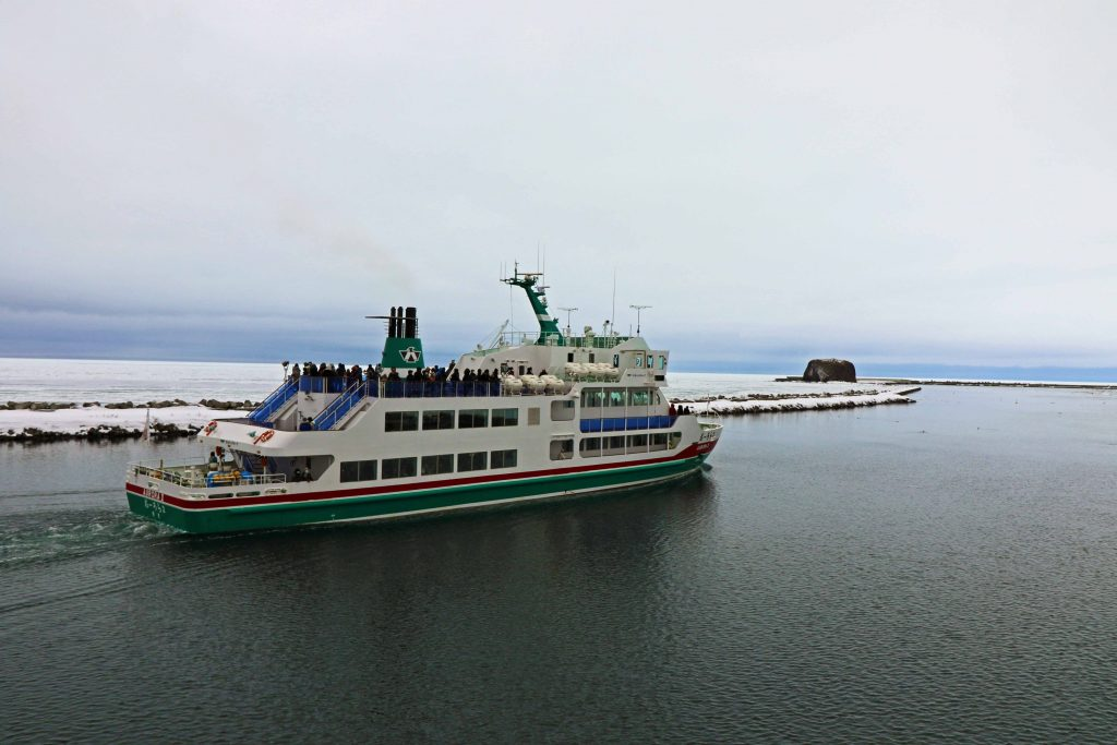 オーロラⅡ号の出港