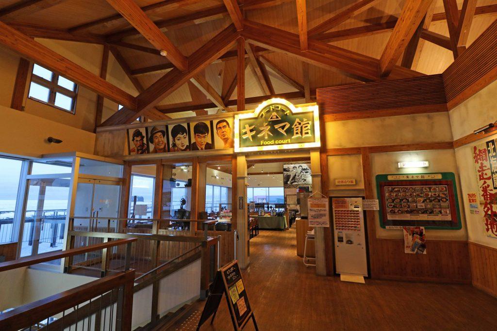 2階の食堂 キネマ館