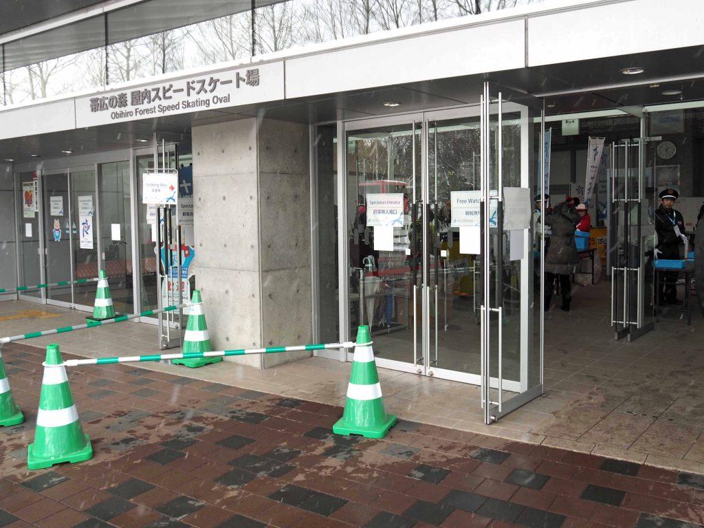 帯広の森スピードスケート場・入口