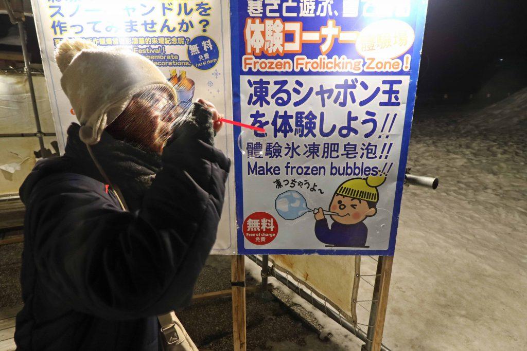 凍るシャボン玉体験
