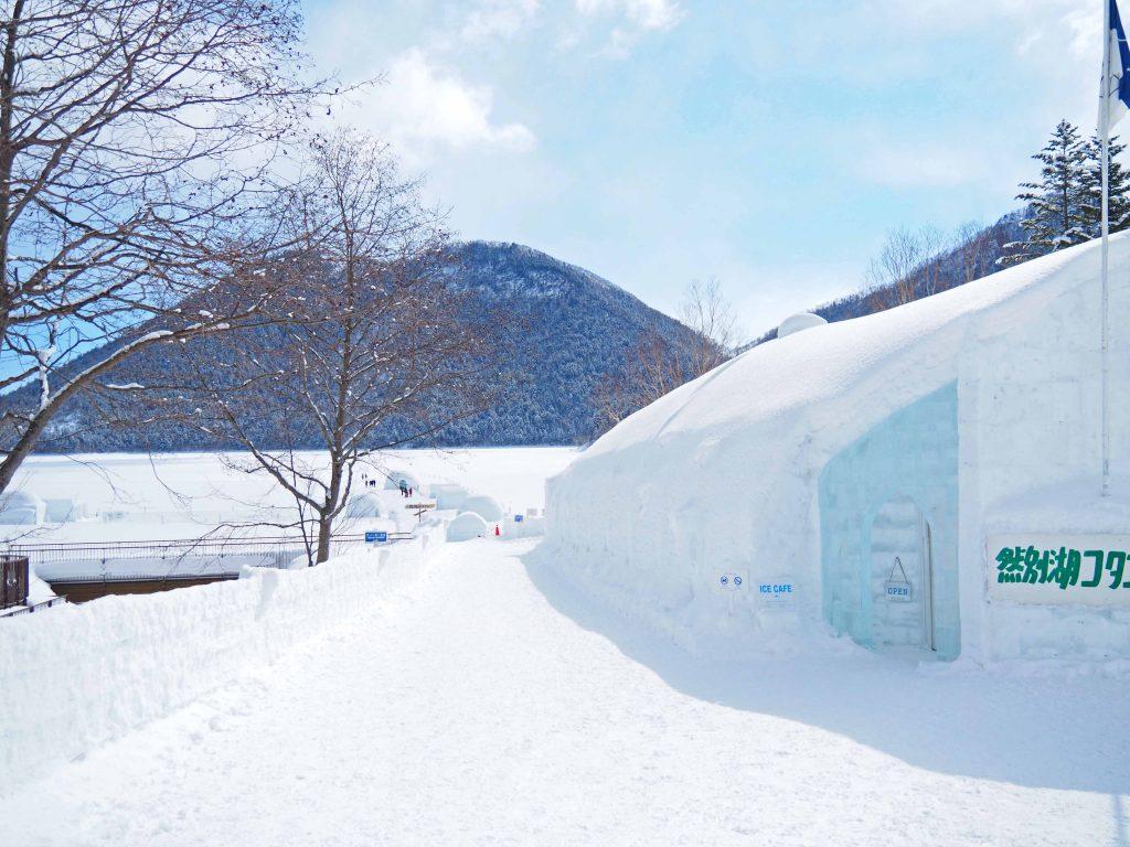 くちびる山とアイスカフェ
