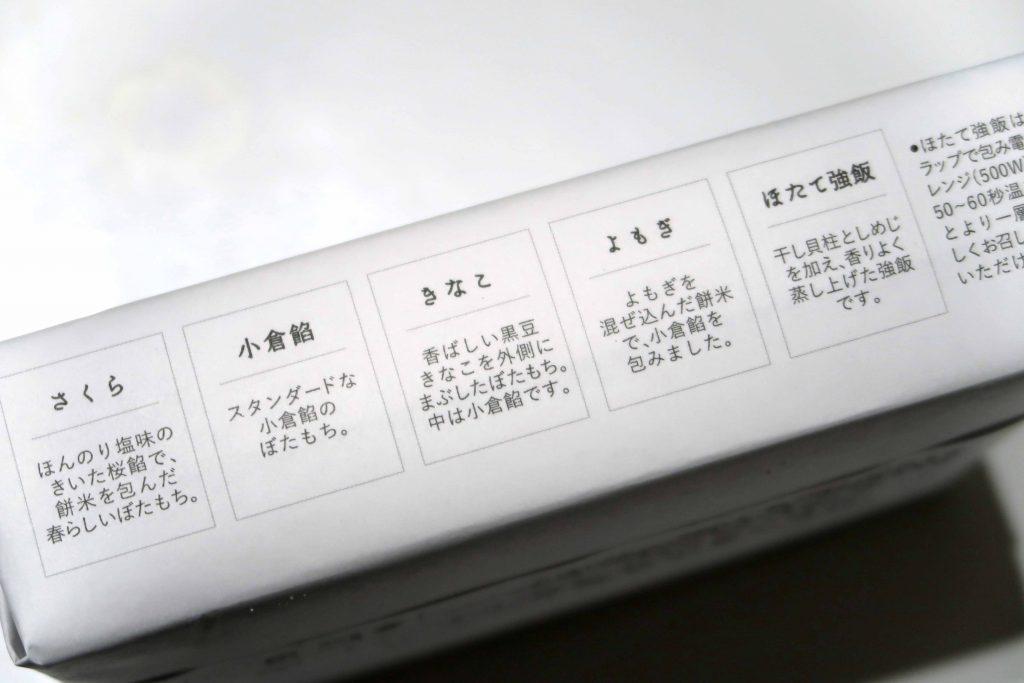 包装紙 横