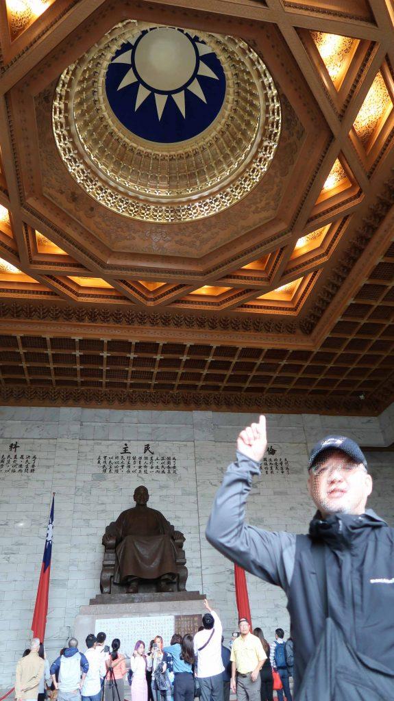 天井と蒋介石と僕