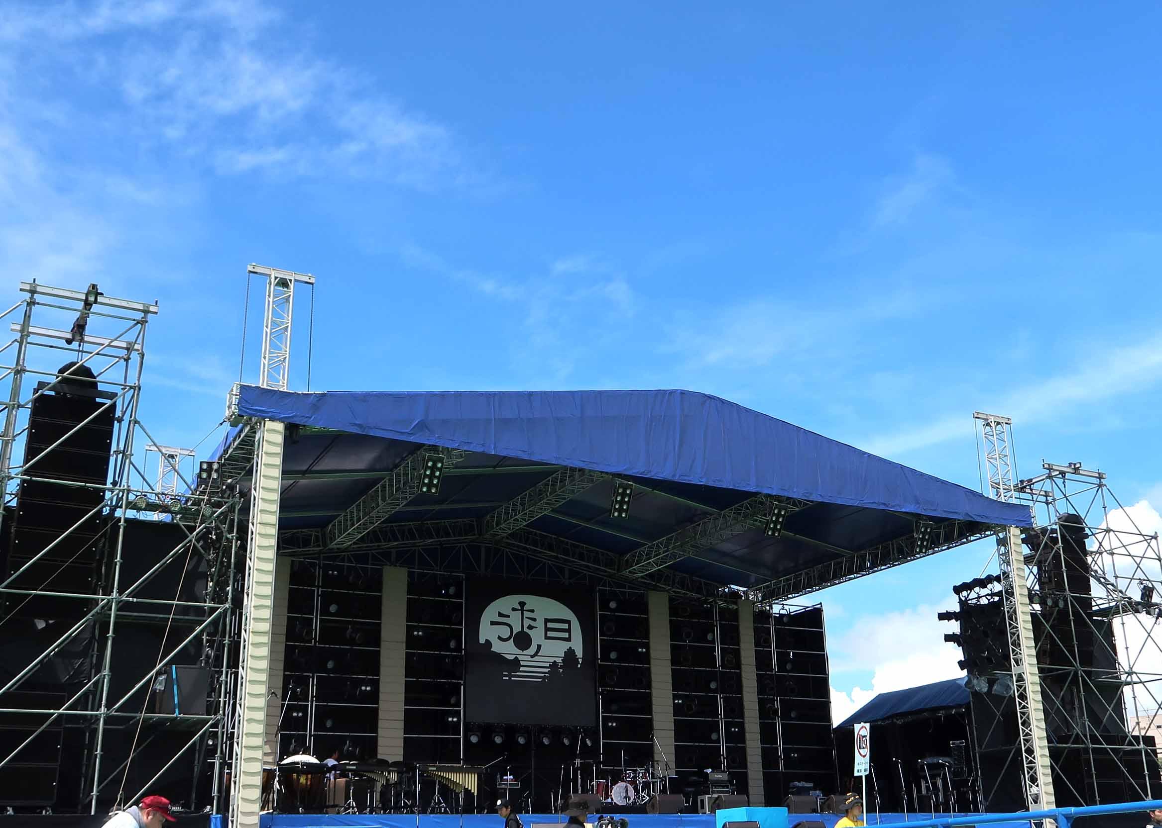 【沖縄・嘉手納】沖縄からうた開き!うたの日コンサート2017 in 嘉手納 に今年も行ってきた! ~やっぱり楽しい、うたの日コンサート~