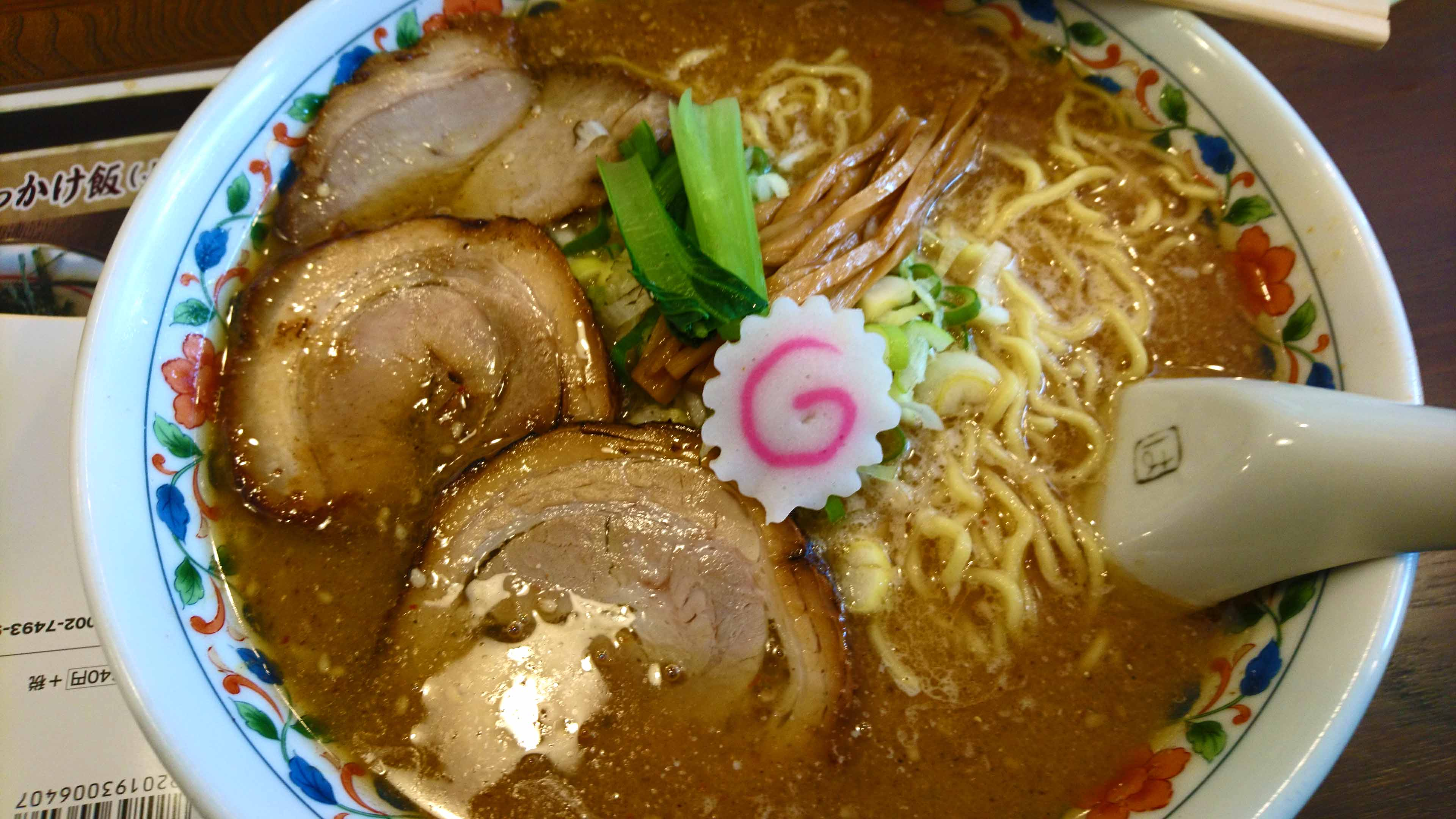 【北海道・十勝】ついに念願の「らぁめん とん平」に行ったよ♪ ~評判通りの美味しさ!リピート必須です~